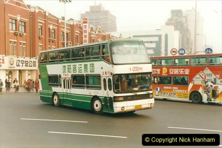 China 1999 October Number 3. (270) Sujitum Buses. 270