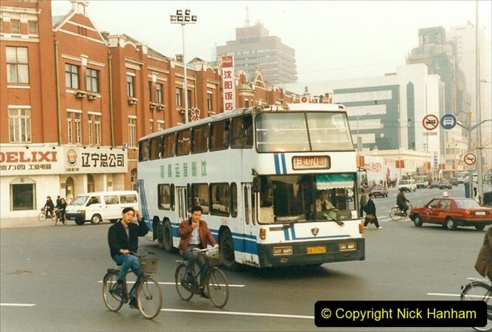 China 1999 October Number 3. (271) Sujitum Buses. 271