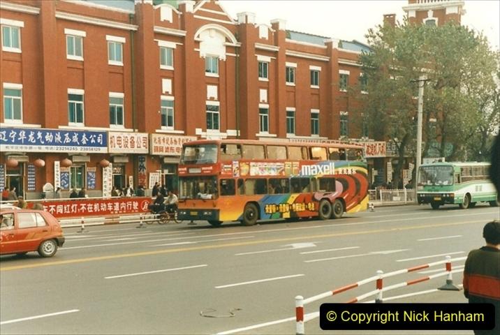 China 1999 October Number 3. (278) Sujitum Buses. 278