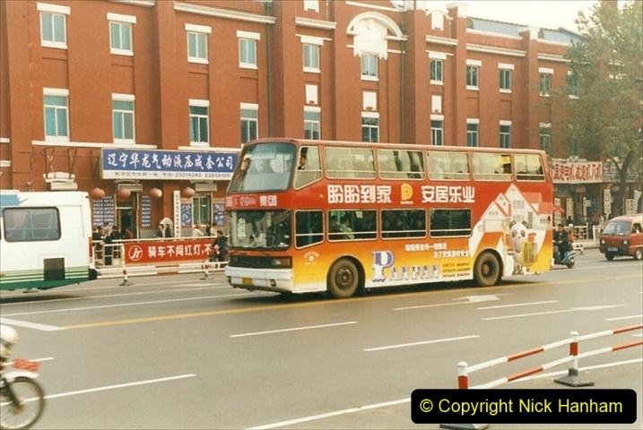 China 1999 October Number 3. (280) Sujitum Buses. 280