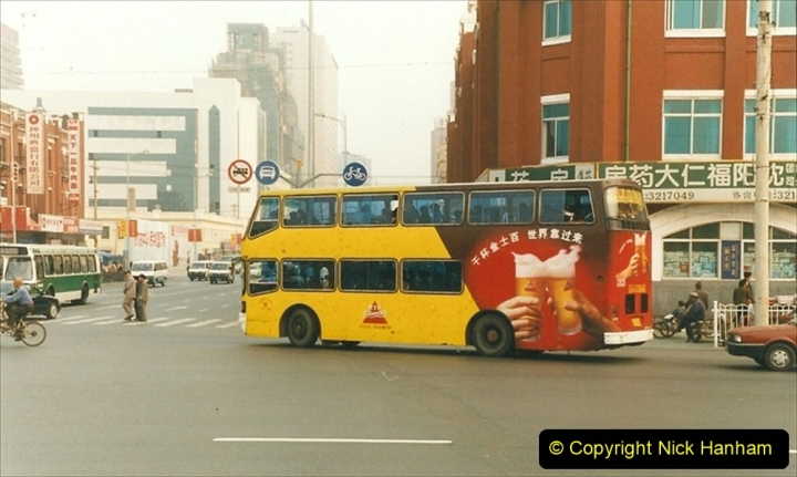 China 1999 October Number 3. (282) Sujitum Buses. 282
