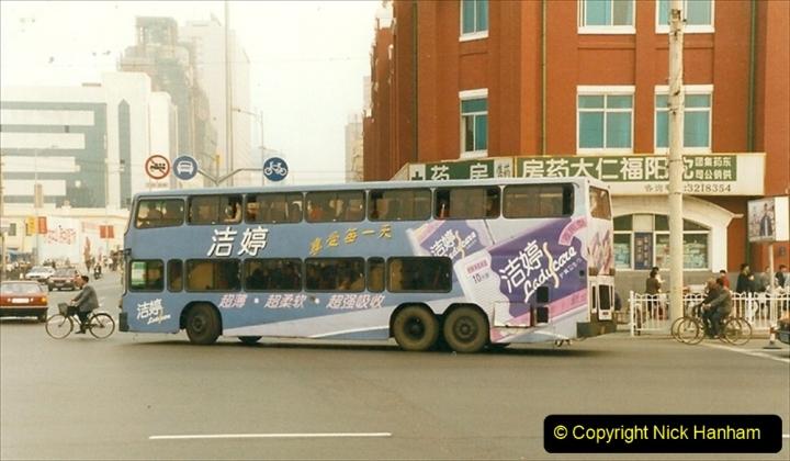 China 1999 October Number 3. (284) Sujitum Buses. 284