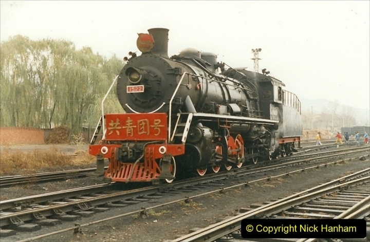 China 1999 October Number 3. (334) On the Steel Works Branch. 334