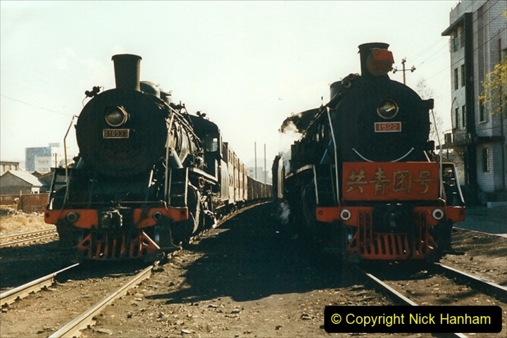 China 1999 October Number 3. (370) On the Steel Works Branch. 370