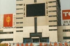 China 1999 October Number 3. (11) Anshan. 011