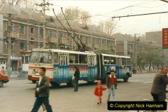 China 1999 October Number 3. (13) Anshan. 013