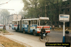 China 1999 October Number 3. (14) Anshan. 014