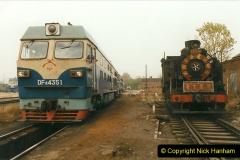 China 1999 October Number 3. (235) China Rail Sujiatum Diesel Depot. 235