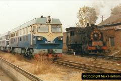 China 1999 October Number 3. (236) China Rail Sujiatum Diesel Depot. 236
