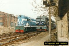 China 1999 October Number 3. (237) China Rail Sujiatum Diesel Depot. 237
