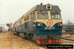 China 1999 October Number 3. (246) China Rail Sujiatum Diesel Depot. 246
