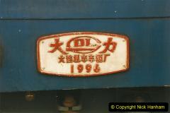 China 1999 October Number 3. (247) China Rail Sujiatum Diesel Depot. 247