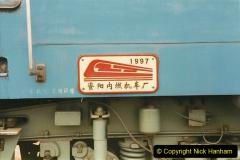 China 1999 October Number 3. (250) China Rail Sujiatum Diesel Depot. 250