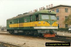 China 1999 October Number 3. (251) China Rail Sujiatum Diesel Depot. 251