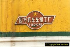 China 1999 October Number 3. (253) China Rail Sujiatum Diesel Depot. 253