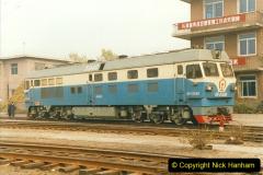 China 1999 October Number 3. (256) China Rail Sujiatum Diesel Depot. 256