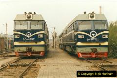 China 1999 October Number 3. (258) China Rail Sujiatum Diesel Depot. 258