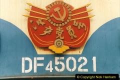 China 1999 October Number 3. (261) China Rail Sujiatum Diesel Depot. 261