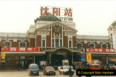China 1999 October Number 3. (263) Sujiatum Rail Station. 263