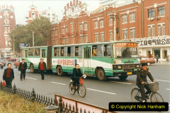 China 1999 October Number 3. (266) Sujitum Buses. 266
