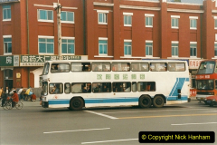 China 1999 October Number 3. (268) Sujitum Buses. 268