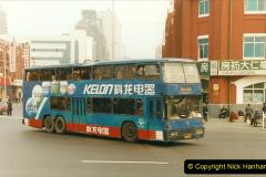 China 1999 October Number 3. (276) Sujitum Buses. 276