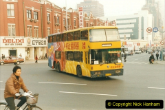 China 1999 October Number 3. (285) Sujitum Buses. 285
