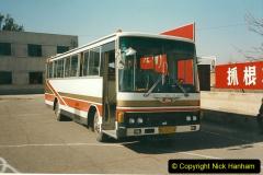 China 1999 October Number 3. (288) Sujitum Buses. 288