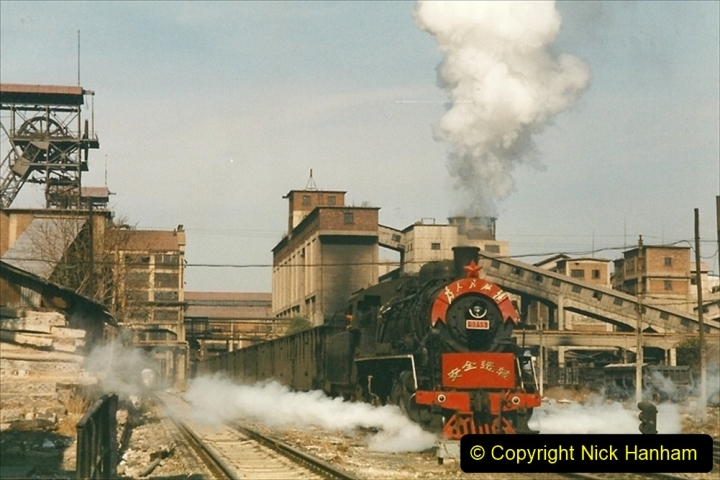 China 1999 October Number 4. (192) Tangshan Coal Mine Rail Depot. 192