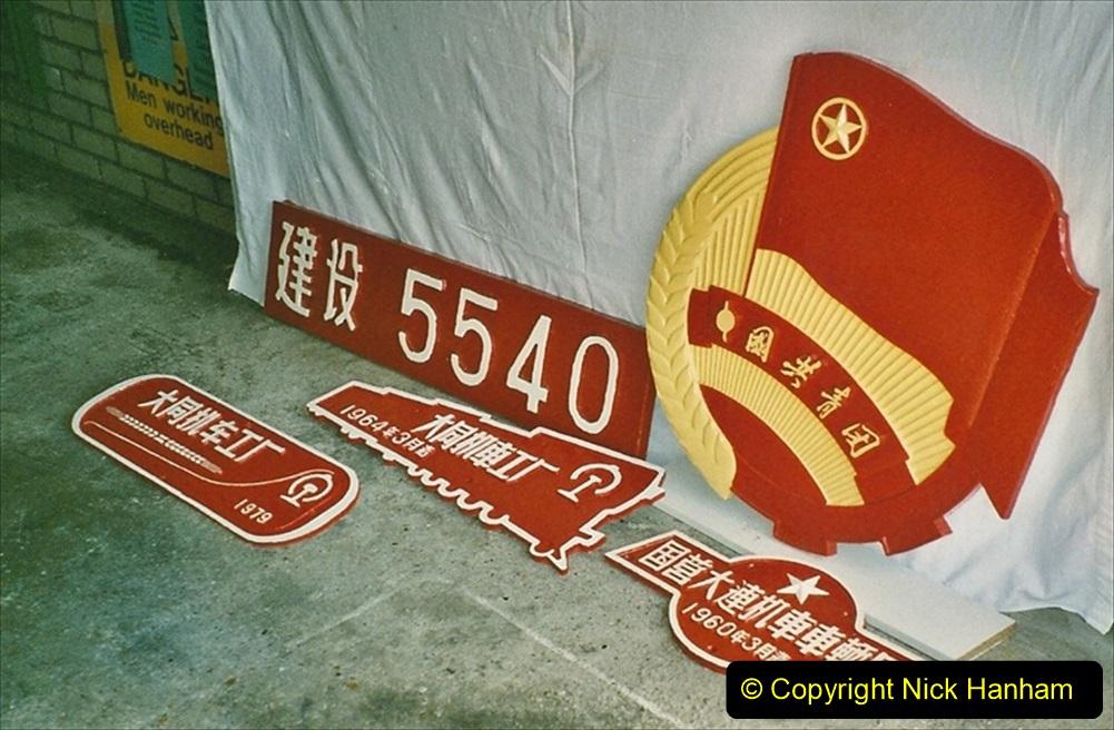 China Rail Plates Restorations. Picture (15) 15