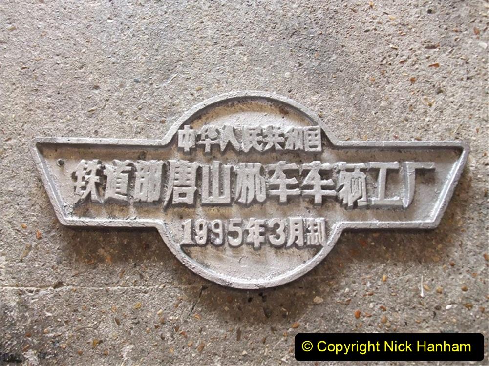 China Rail Plates Restorations. Picture (16) 16