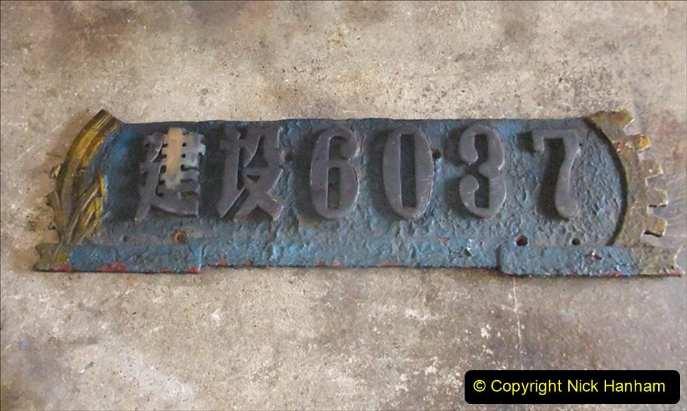 China Rail Plates Restorations. Picture (23) 23