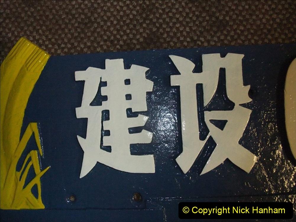 China Rail Plates Restorations. Picture (31) 31