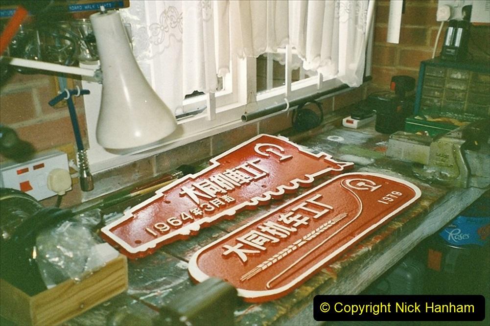 China Rail Plates Restorations. Picture (38) 38