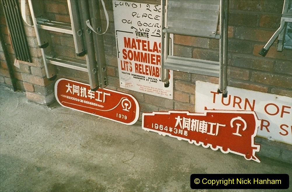 China Rail Plates Restorations. Picture (39) 39