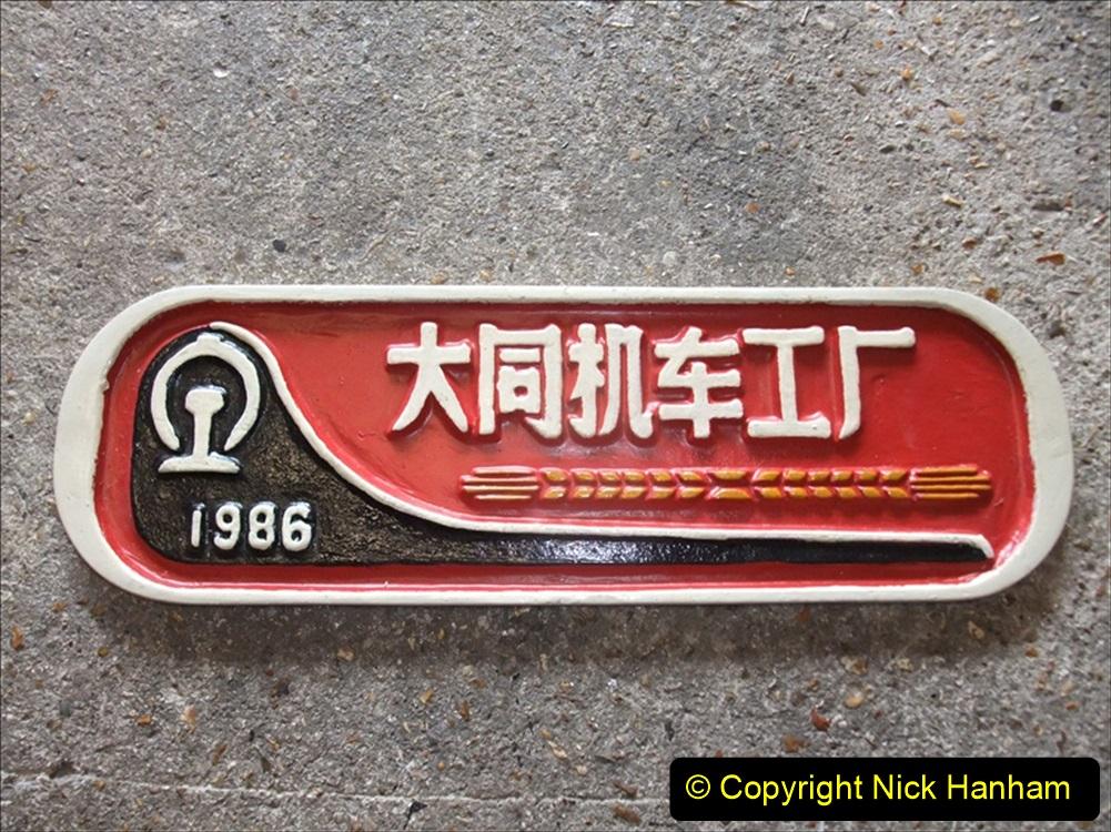 China Rail Plates Restorations. Picture (42) 42