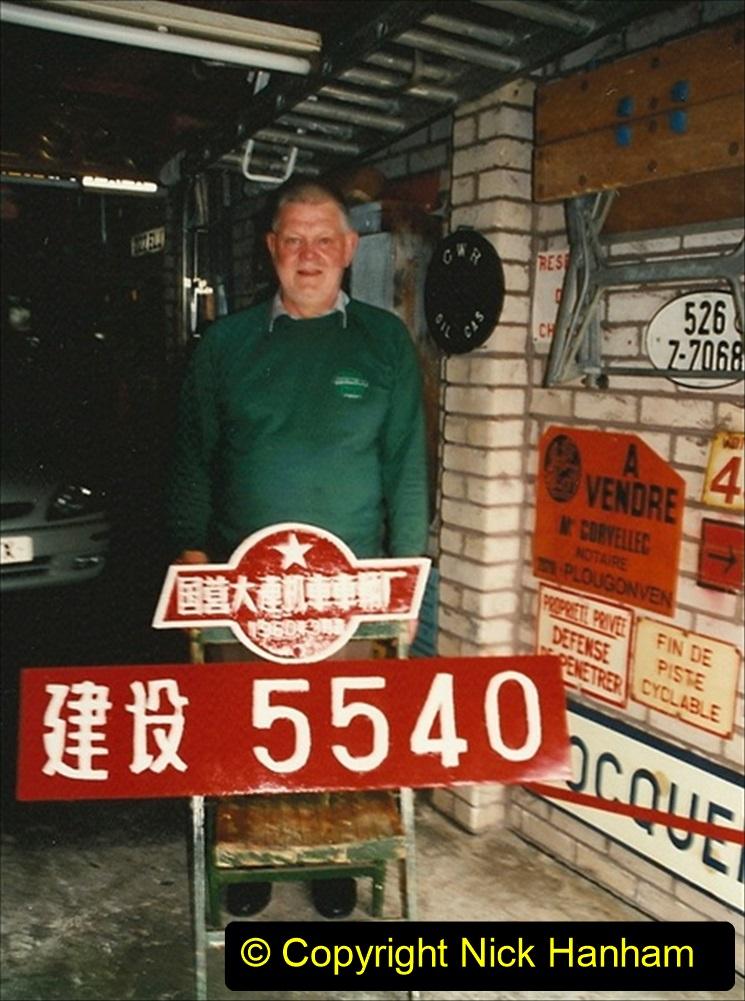 China Rail Plates Restorations. Picture (46) 46