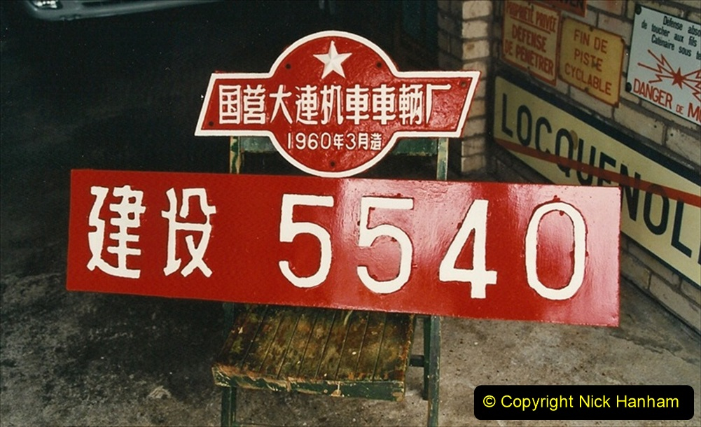 China Rail Plates Restorations. Picture (48) 48
