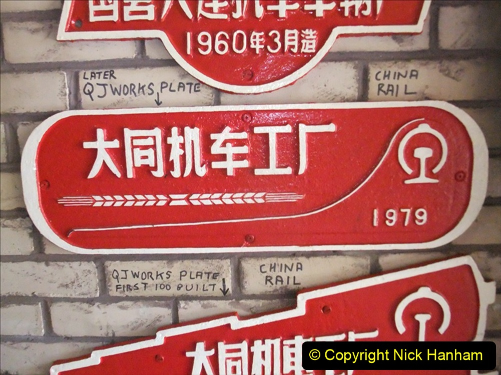China Rail Plates Restorations. Picture (53) 53