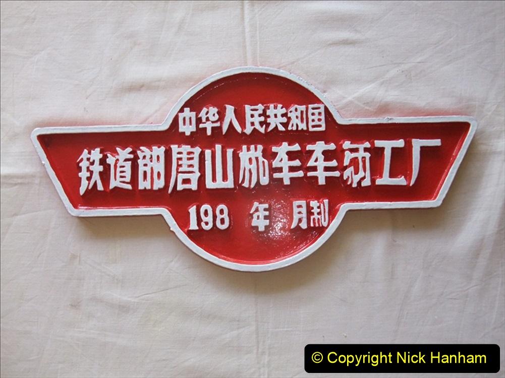 China Rail Plates Restorations. Picture (55) 55