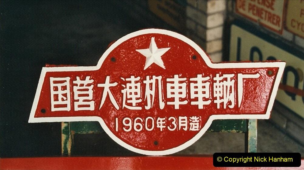 China Rail Plates Restorations. Picture (57) 57