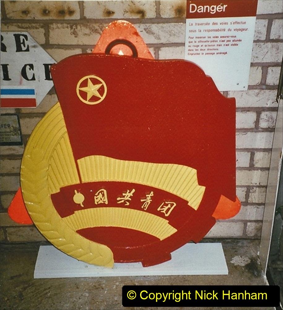 China Rail Plates Restorations. Picture (9) 09