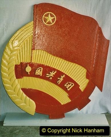 China Rail Plates Restorations. Picture (13) 13