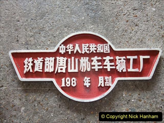 China Rail Plates Restorations. Picture (41) 41