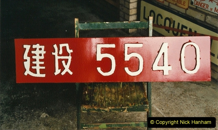 China Rail Plates Restorations. Picture (47) 47