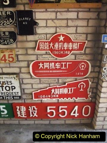 China Rail Plates Restorations. Picture (49) 49