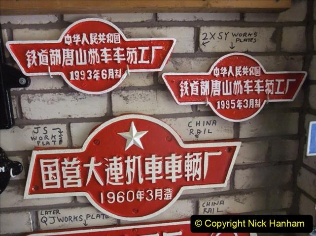 China Rail Plates Restorations. Picture (50) 50