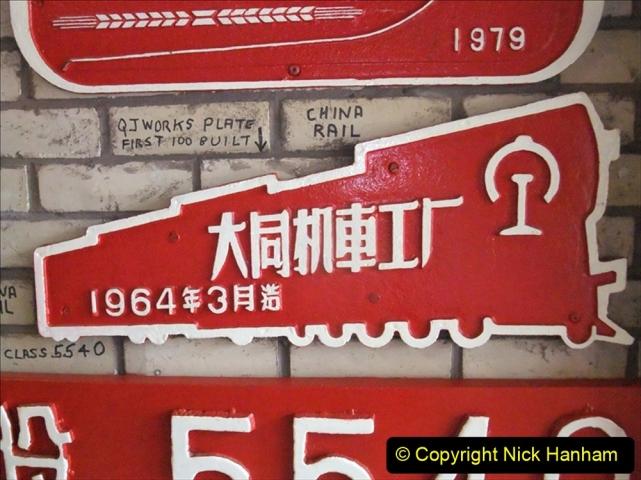 China Rail Plates Restorations. Picture (52) 52