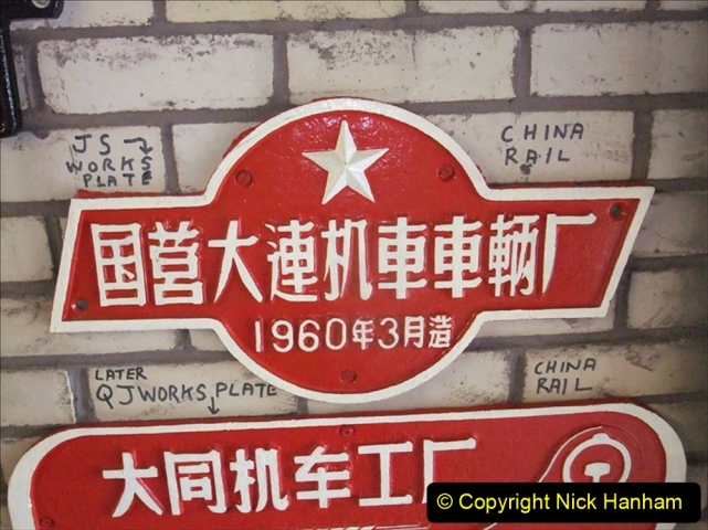 China Rail Plates Restorations. Picture (54) 54