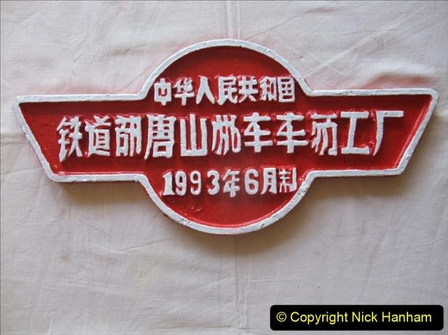 China Rail Plates Restorations. Picture (56) 56